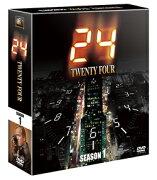 24-TWENTY FOUR- シーズン1<SEASONSコンパクト・ボックス>