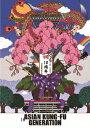映像作品集10巻 デビュー10周年記念ライブ 2013.9.15 オールスター感謝祭 [ ASIAN