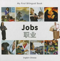 MyFirstBilingualBook-Jobs(English-Chinese)