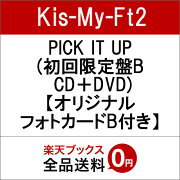 <b>ポイント10倍</b>【先着特典】PICK IT UP (初回限定盤B CD+DVD) (オリジナルフォトカードB)
