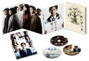 映画「羊の木」 Blu-ray豪華版(Blu-ray+2DVD)【Blu-ray】 [ 錦戸亮 ]