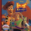 ストーリー Disneyzone ベティ・バーニー