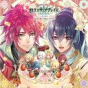悠久のティアブレイド -Lost Chronicle- ドラマCD Happy Birthday [EVE] [ (ドラマCD) ]