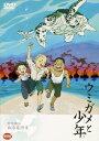 野坂昭如戦争童話集 ウミガメと少年 [ 野坂昭如 ]