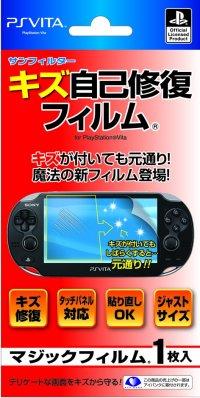 PlayStation オフィシャルライセンス商品 PS Vita用キズ自己修復フィルム『マジックフィルム』 for PlayStation Vita