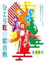 Act Against AIDS 2018『平成三十年度! ...