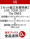 【セット組】【先着特典】LIVE TOUR 2017 The ONES(初回盤A/V6くんポイントシール付