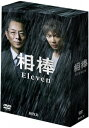 相棒 season 11 DVD-BOX 2 (6枚組) [...
