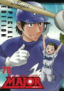 MAJOR(78)DVD付特別版 dramatic baseball comic (少年サンデーコミックス) [ 満田拓也 ]