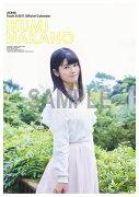 (壁掛)AKB48team8 中野郁海 B2カレンダー 2017【楽天ブックス限定特典付】