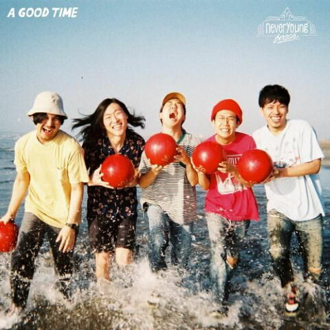 A GOOD TIME (初回限定盤 CD+DVD) [ never young beach ]