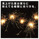 日本流行音乐 - きらり/トゥモロウズ ソング [ GOING UNDER GROUND ]