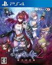 よるのないくに2 〜新月の花嫁〜 PS4版