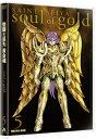 聖闘士星矢 黄金魂 -soul of gold- 5 [ 田中秀幸 ]