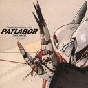 機動警察パトレイバー オリジナル サウンドトラック アルバム Vol.5::INQUEST (アニメーション)