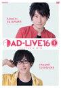 「AD-LIVE 2016」第1巻(鈴村健一×寺島拓篤) [ 鈴村健一 ]