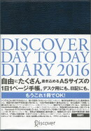 DISCOVER��DAY��TO��DAY��DIARY��NAVY