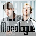 Monologue [ TEAM H ]