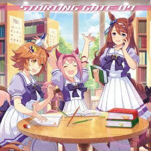 ウマ娘 プリティーダービー STARTING GATE 07 [ (ゲーム・ミュージック) ]
