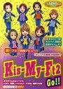 Kis-My-Ft2 Go!! スタッフキスマイ