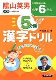 国語 2年生 国語ノート : : 漢字練習ノート(小学6年生 ...