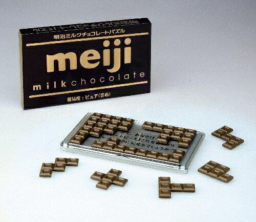 明治ミルクチョコレートパズル
