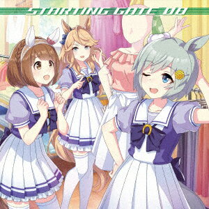 ウマ娘 プリティーダービー STARTING GATE 08 [ (ゲーム・ミュージック) ]