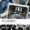 テレビ朝日系 木曜ドラマ 緊急取調室 オリジナルサウンドトラック [ 林ゆうき ]