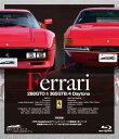 幻のスーパーカーシリーズ フェラーリ・288GTO&365GTB/4Daytona【Blu-