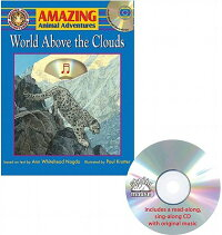World_Above_the_Clouds��_A_Stor