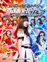 HKT48夏のホールツアー2016〜HKTがAKB48グループを離脱?国民投票コンサート〜 [ HKT48 ]