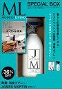 モダンリビングNo.227 × JAMES MARTIN フレッシュサニタイザー 特別セット モダンリビング ([バラエティ]) [ ハースト婦人画報社 ]