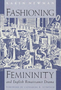 Fashioning_Femininity_and_Engl