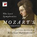 モーツァルト:後期三大交響曲〜交響曲第39番 第40番 第41番「ジュピター」 アーノンクール/ウィーン コンツェントゥス ムジクス