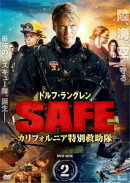 SAFE -����ե���˥����̵߽��⡼ DVD-BOX2