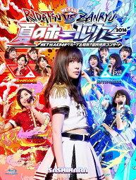HKT48夏のホールツアー2016?HKTがAKB48グループを離脱?国民投票コンサート?【Blu-ray】 [ HKT48 ]