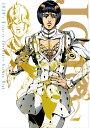 ジョジョの奇妙な冒険 黄金の風 Vol.2(初回仕様版)【B...