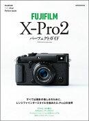 FUJIFILM X-Pro2 �ѡ��ե����ȥ�����