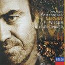 DECCA Best 100 61::チャイコフスキー:交響曲第5番 [ ワレリー・ゲルギエフ ]