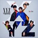 XYZ=repainting (通常盤 2CD) [ Sexy Zone ]