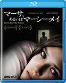 マーサ、あるいはマーシー・メイ 【Blu-ray】