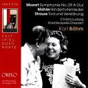 Symphony - 【輸入盤】モーツァルト:交響曲第29番、R.シュトラウス:死と変容、マーラー:亡き子 ルートヴィヒ、ベーム&ドレスデン(1972ステレオ) [ Mozart / Strauss, R. ]
