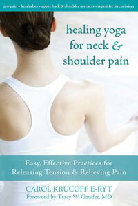 Healing_Yoga_for_Neck_��_Should
