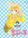 這いよれ!ニャル子さん 3 【初回限定版】【Blu-ray】 [ 阿澄佳奈 ]