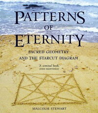 Patterns_of_Eternity��_Sacred_G