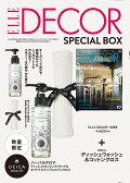 ELLE DECOR(エル・デコ)2016年10月号 × DEICA ディッシュリキッドとコットンクロス特別セット