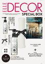 ELLE DECOR (エル・デコ) 2016年10月号 × DEICA ディッシュリキッドとコットンクロス 特別セット [ ハースト婦人画報社 ]
