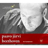 ベートーヴェン:交響曲全集 [ パーヴォ?ヤルヴィ&ドイツ?カンマーフィルハーモニー?ブレーメン ]