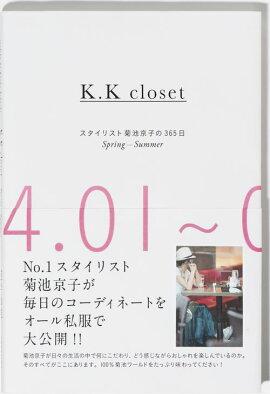 K��K closet �������ꥹ�ȵ��ӵ��Ҥ�365�� Spring-Summer