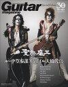 Guitar Magazine Special Edition 聖飢魔2 30th Anniversary ルーク篁参謀/ジェイル大橋代官